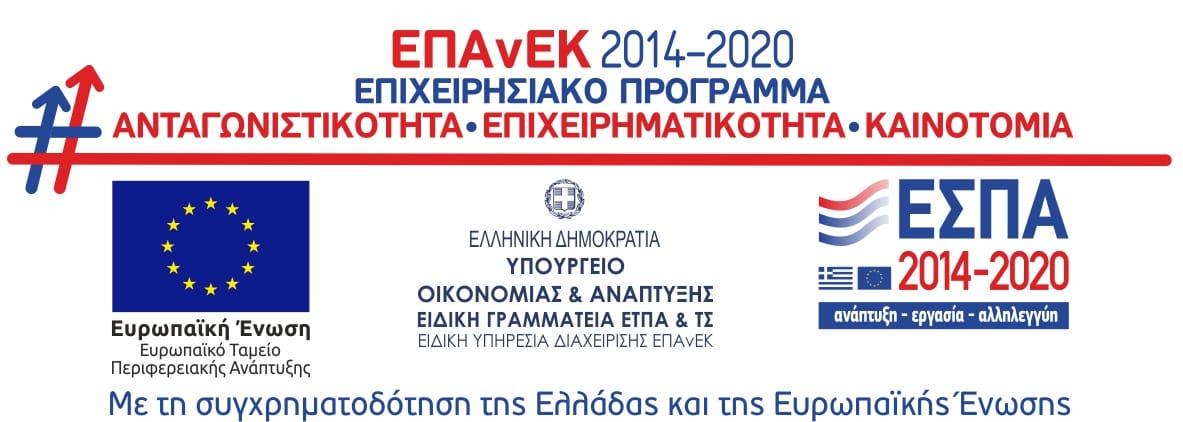 ETPA 2019 | Avithos Resort